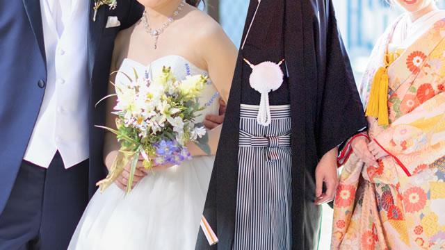 画像:洋装・和装プラン